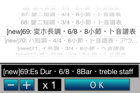 SolfeHearingB screenshot 1
