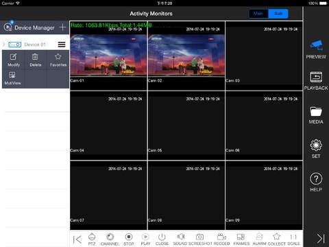 Vss Mobile HD