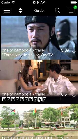 OneTV Cambodia