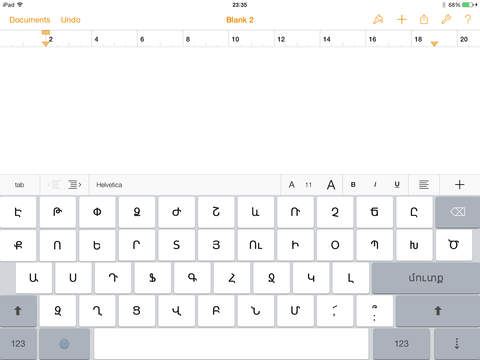 HayKeyboard for iPad