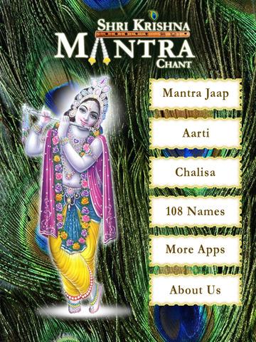 Krishna Mantra Jaap For iPad