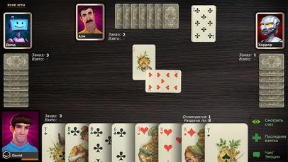 Screenshot 2 Джокер карточная игра