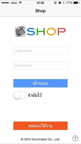 Surinrobot Shop - ค้าปลีก