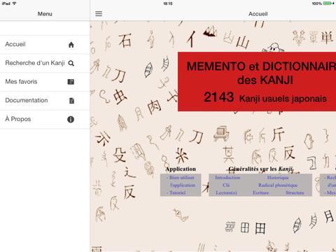 Kanji Memento et dictionnaire