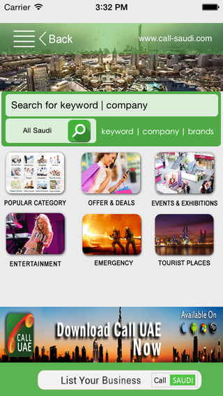 Call Saudi Offline Business Directory