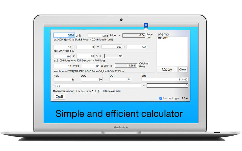 Proportion Calculate - 比例计算器[OS X]丨反斗限免