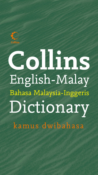Collins Gem Malay English Dictionary UniDict® - dictionary with phrasebook