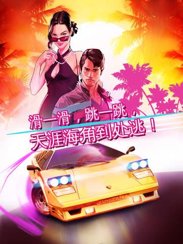 【Gameloft出品赛车新作】狂野飙车:超越