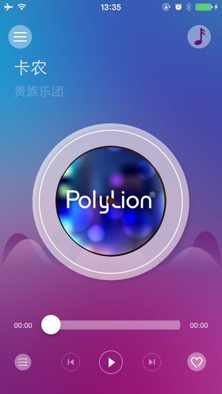 PolyLion