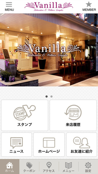 Massage Spa Vanilla JP