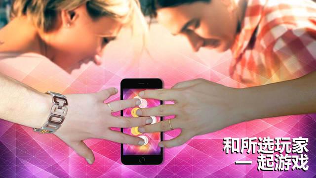 The Magic Touch - 多人手指游戏[iOS]丨反斗限免