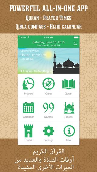 Quran with Muslim Prayer Times Hijri Islamic calendar Qibla Compass أوقات الصلاة - القرآن الكريم