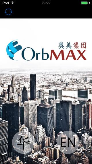 OrbMAX