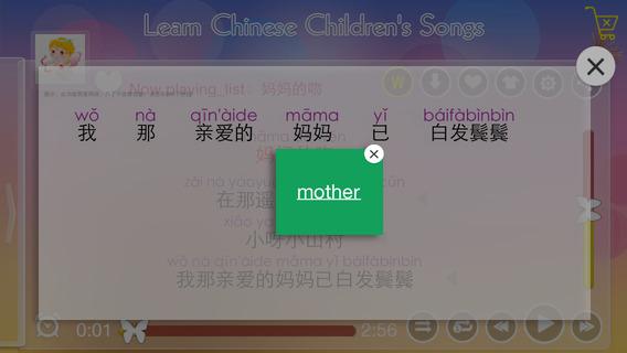感恩幼儿园的歌 歌谱加歌词