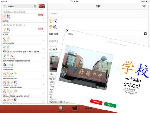 Flashonary - Chinese-English, Chinese-German Flashcard Dictionary iPad Screenshot 1