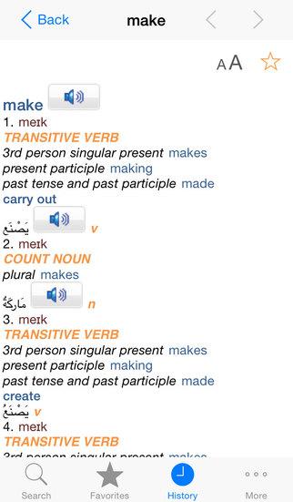 Audio Collins Mini Gem English-Arabic Arabic-English Dictionary