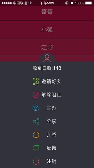 O-社交|玩社交App免費|玩APPs
