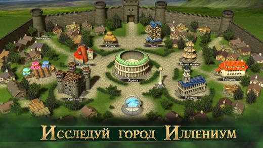 Новая Эра [New Age] Screenshot