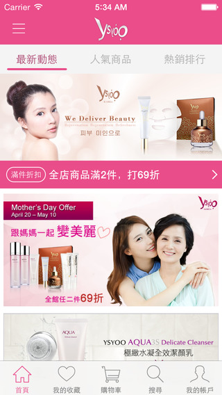 Ysyoo 韓國美妝保養品