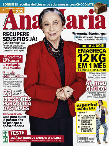 Revista AnaMaria