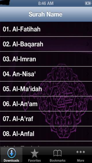 Quran Hani Al Rifai