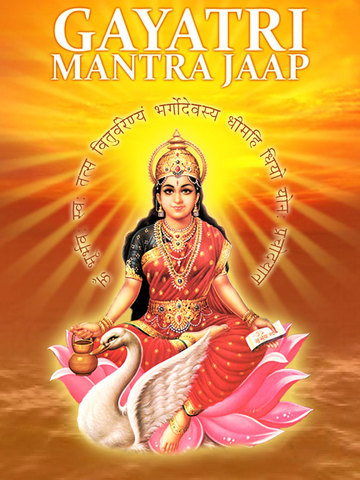 Gayatri Mantra For iPad