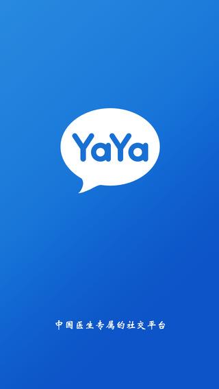 YaYa- 医师版