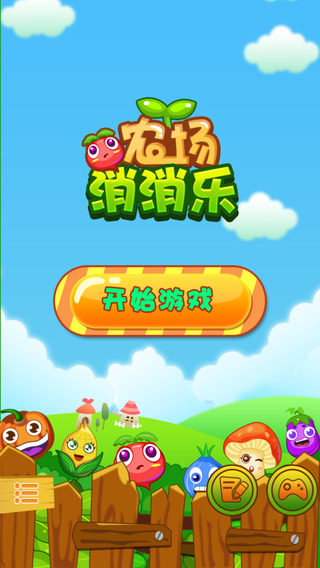 App 優良廠商名錄for Android - APK4Fun - Download APK for ...