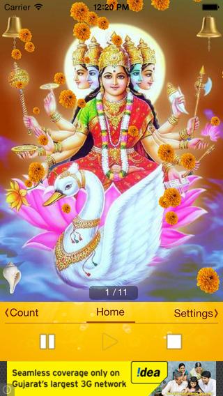 Gayatri Mantra HD audio