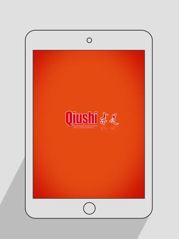 QiushiHD