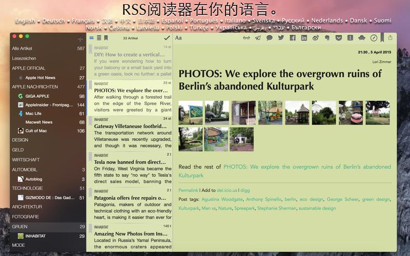 Aktuell Lite – RSS 阅读器[OS X]丨反斗限免