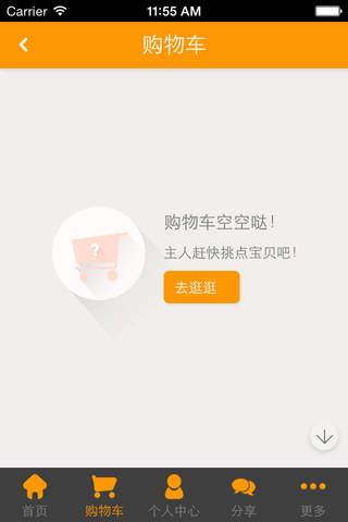 中国黄秋葵 screenshot 2