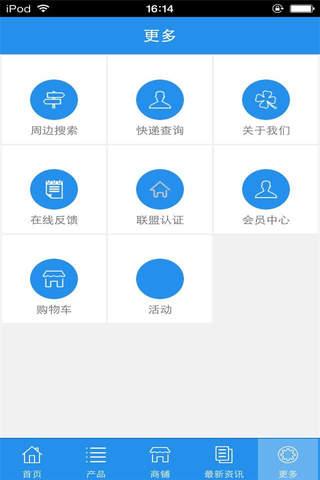中国美育平台 screenshot 3