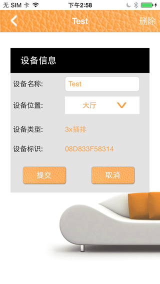 生活必備免費app推薦|EDUP SMART HOME SVS線上免付費app下載|3C達人阿輝的APP