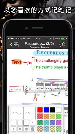 免费电子乐谱浏览器 piaScore 歌曲用吉他指法和钢琴与节拍器和音阶