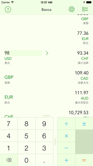 Banca – 任意货币换算器