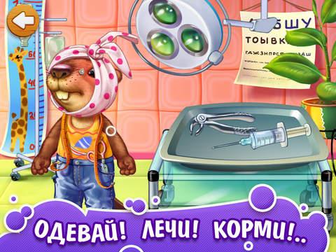 Домик Игр! Играем в профессии! Полная версия. Дошкольные развивающие и обучающие игры для детей: логика, внимание, память, мышление.