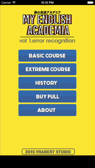 My English Academia : Vol 1 Error Recognition