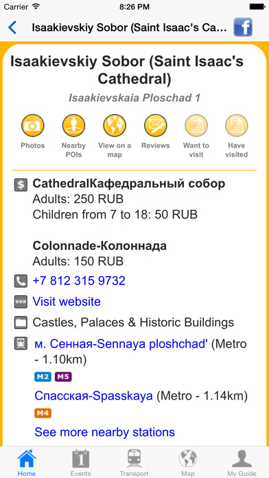 St Petersburg Travel Guide Offline iPhone Screenshot 5