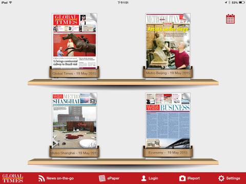 Global Times for iPad