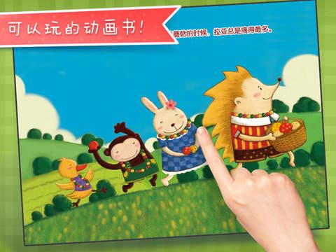 出品-猪小弟学数学系列故事-儿童绘本幼儿游戏加减法认识形状比较大小