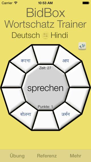 Vocabulary Trainer: German - Hindi iPhone Screenshot 3