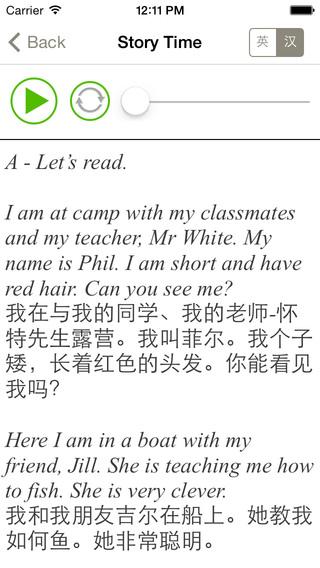 小学英语(人教版-新起点) 五年级|玩教育App免費|玩APPs