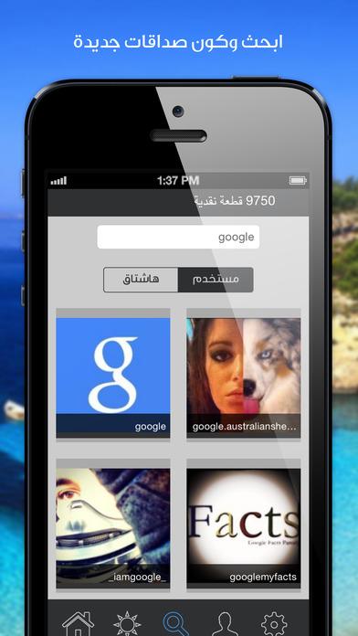 Screenshot for انستا تحميل - تحميل صور و فيديو من انستقرام in Lebanon App Store