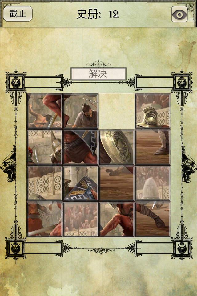 """*设计精美的""""九宫格拼图游戏"""" 代表了最杰出的技术发明,同时也展现了"""