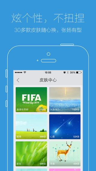 QQ 浏览器 –上网最快、小说视频新闻一网打尽的手机浏览器 工具 App-愛順發玩APP