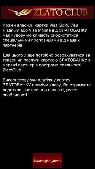 ZlatoClub