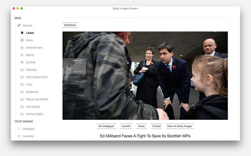 Getty Images Stream Screenshot - 3