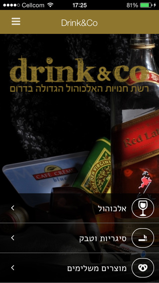 Drink Co