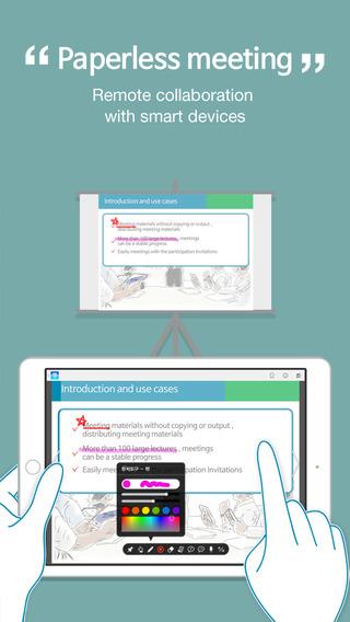WENOTE - Interactive Smart Board